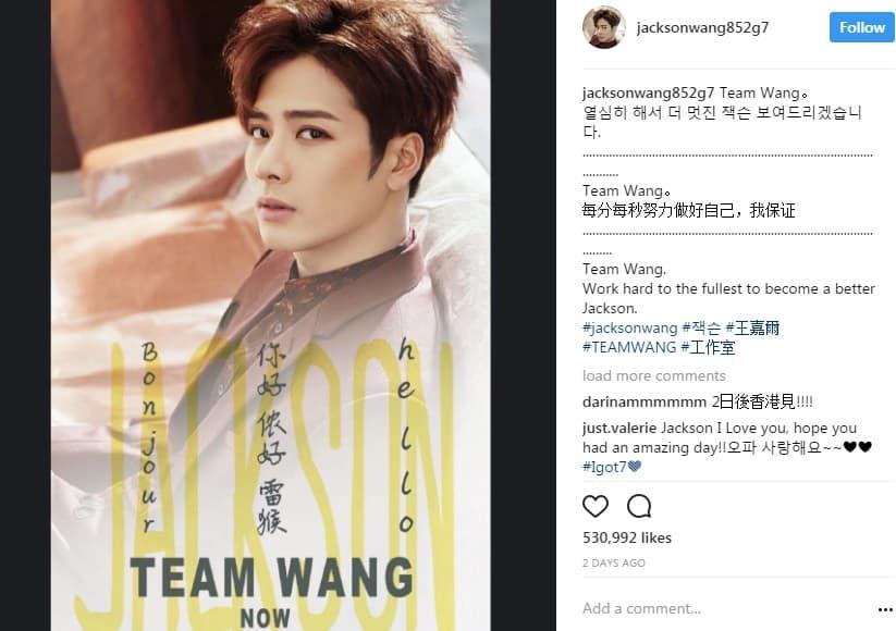 GOT7 JJ Project Comeback And Jackson Wang Solo Album