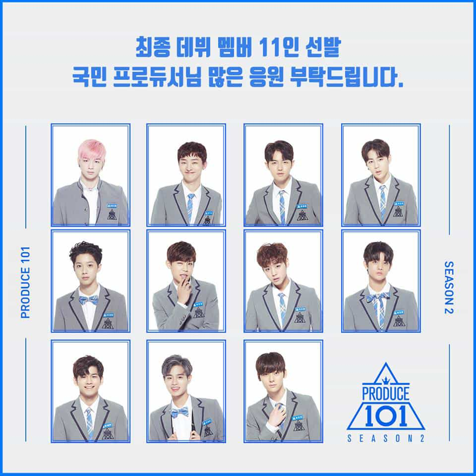 Produce 101 Winners WANNA ONE Debut In August