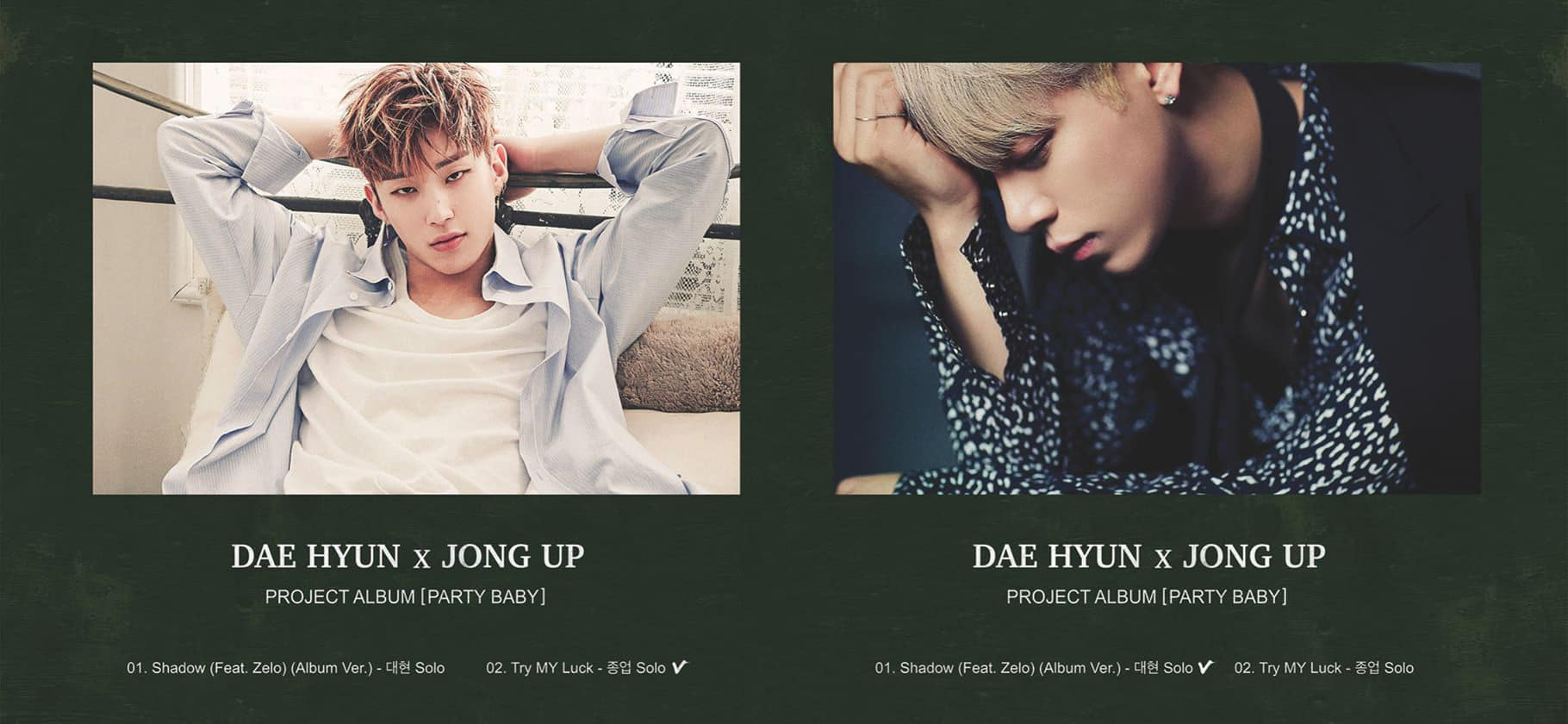 BAP Daehyun And Jongup Party Baby Project Album