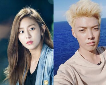 Kangnam And Uee Confirm Dating