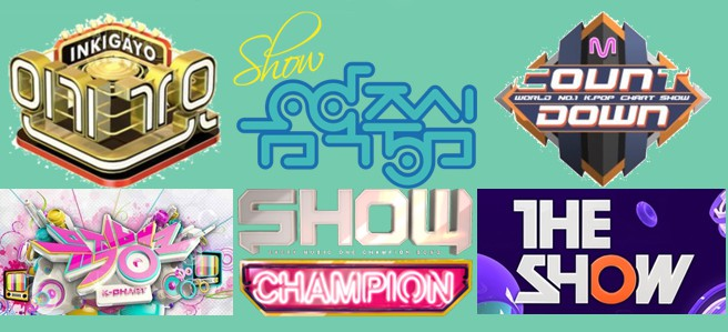 Kpop Music Show Results 23-07-29-07-2017