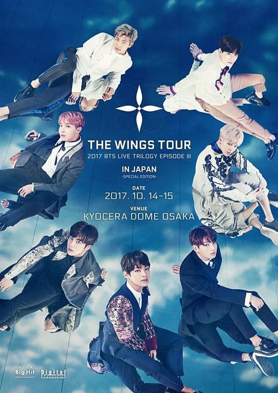 BTS Kyocera Dome Concert In Japan