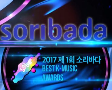 Full List Of Soribada Winners