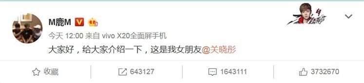 Luhan Dating Guan Xiao Tong