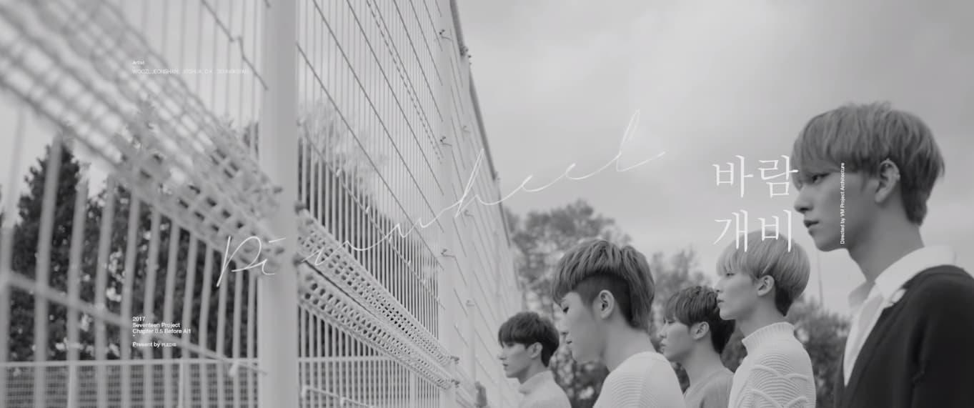 SVT Vocal Team Released PINWHEEL MV