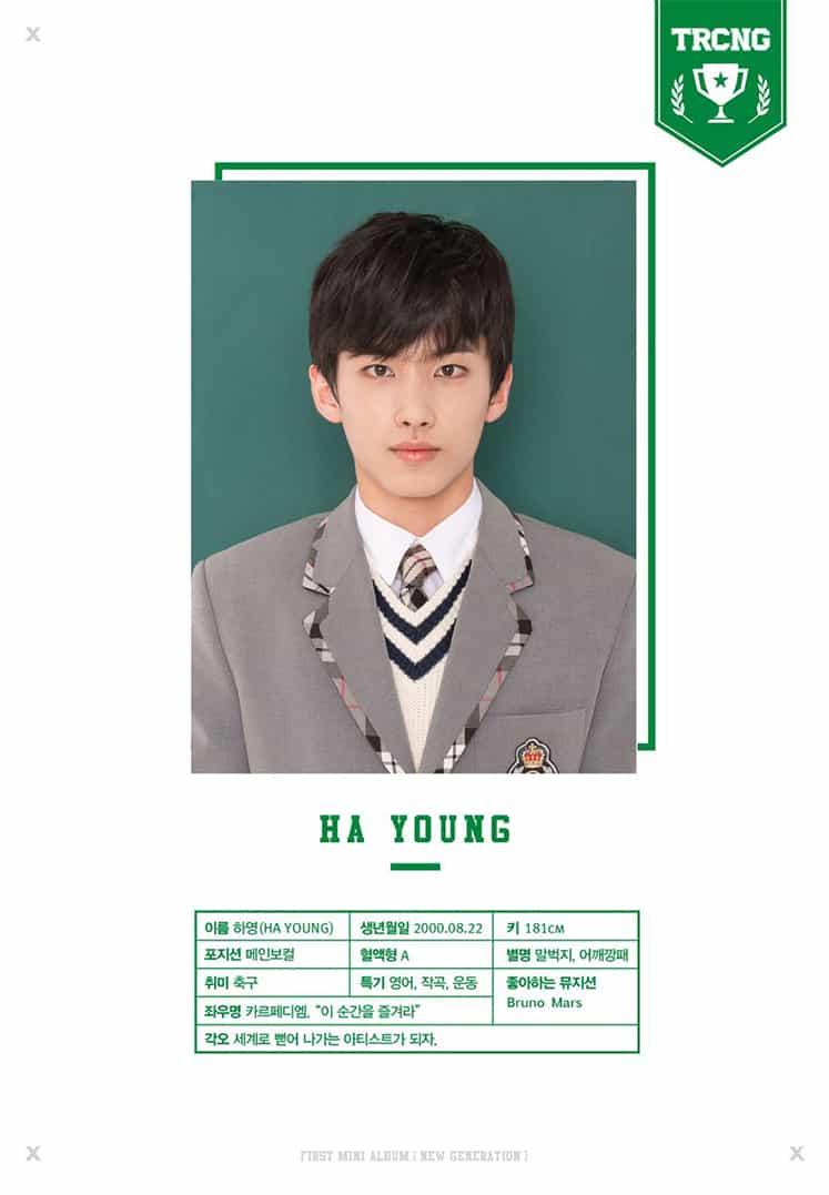 TRCNG Member Profiles