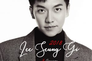 2018 LEE SEUNG GI IN SINGAPORE