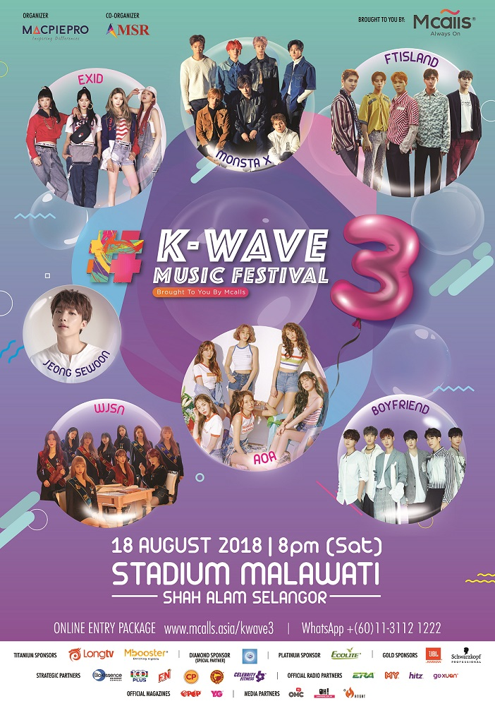 K-WAVE 3 Music Festival Exclusively Brought To You By Mcalls